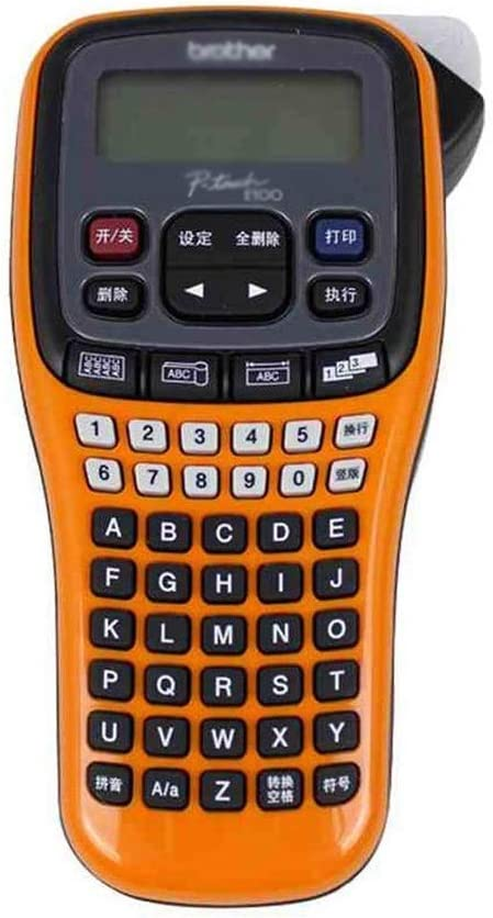Our shop OFFers Max 54% OFF the best service YLHXYPP Portable Label Maker Keys One-Touch Smart Easy-to-Use