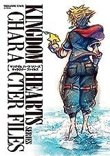 「キングダム ハーツ」全シリーズのキャラクター本が2月発売