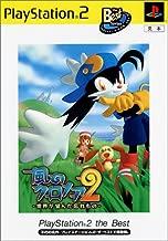 Klonoa 2: Lunatea's Veil (PlayStation2 the Best) [Japan Import]