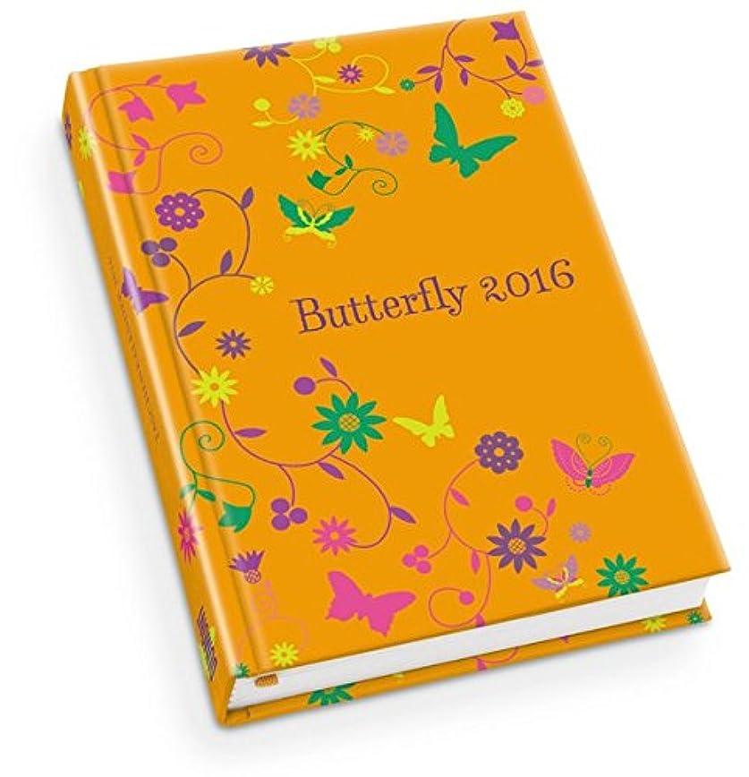 クラブ退屈郵便物Butterfly Taschenkalender 2016