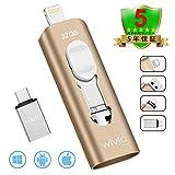 フラッシュドライブ USBメモリー iPhone Android PC 3in1 専用アプリ(OTG) Type-C変換アダプター付属 アルミ合金製