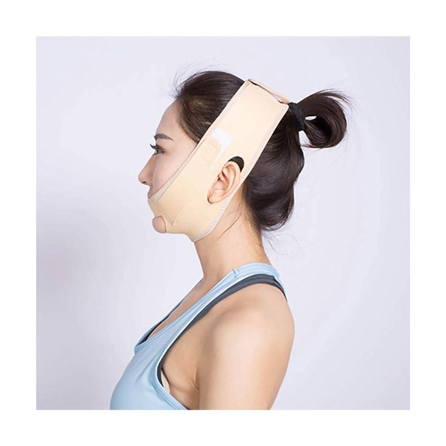 維持リングバック予言するTLMY 薄い顔包帯アーティファクト薄い顔薄い顔薄い顔の美しさの楽器V顔薄い顔の顔のマッサージ 顔用整形マスク (Color : B)