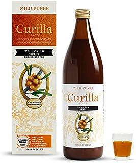 キュリラ マイルドピューレ サジージュース(黄酸汁) 飲みやすい果糖入り900ml オーガニック