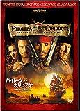 パイレーツ・オブ・カリビアン/呪われた海賊たち [DVD]