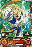 スーパードラゴンボールヒーローズ BM5-028 ベジータ R