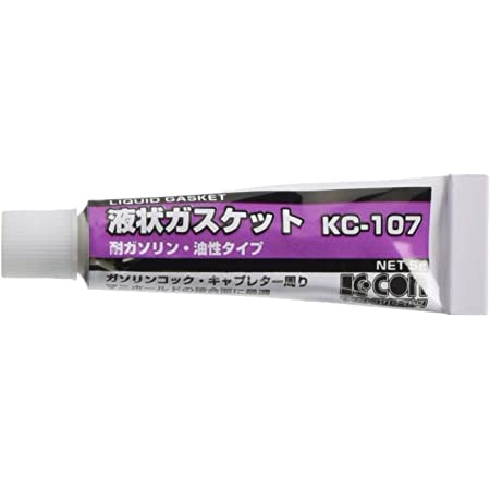 キタコ(KITACO) 液状ガスケット (5g) KC-107 【品番】 0900-969-00030 [HTRC3]