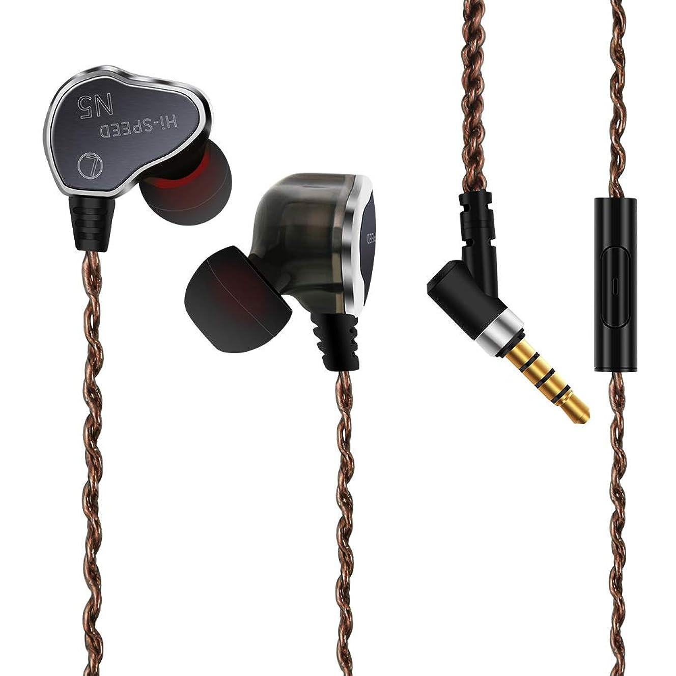精査するパトロール殺人POBO イヤホン デュアルドライバー ハイレゾ高音質 ステレオ音声 マイク付き ワンボタン設計 収納ケース付き 3.5mmプラグ Android/iPhone/PC多機種対応 インイヤーイヤホン (グレー)