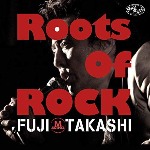 Takashi Fuji