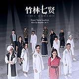 Guang Ling San (Violin and Orchestra) [feat. Loh Jun Hong]