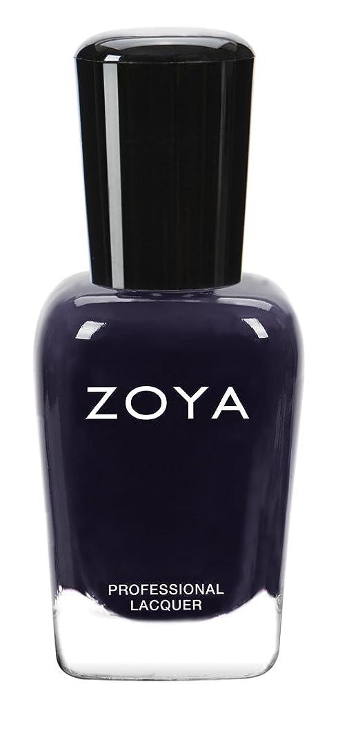 意気揚々酸化する上回るZOYA ゾーヤ ネイルカラー ZP913 HADLEY ハドレー 15ml マット 爪にやさしいネイルラッカーマニキュア