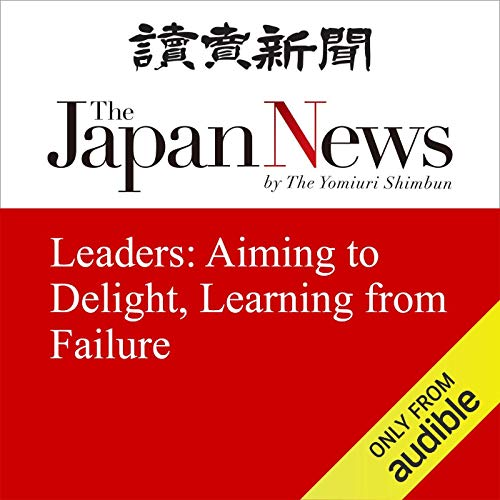 Leaders: Aiming to Delight, Learning from Failure cover art