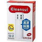 クリンスイ ポット型浄水器用交換カートリッジ スーパーハイグレード 2コ CPC5W-NW(1セット)