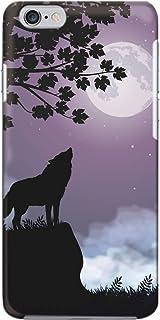 [bodenbaum] AQUOS ZETA SH-01H ハードケース SHARP シャープ アクオス ゼータ docomo スマホケース 月 狼 オオカミ 満月 hard-d274 (B.パープル)