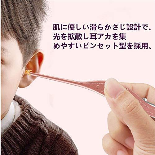 YINKE『LEDライト付き耳かきピンセットローズゴールド』