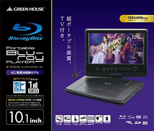 GreenHouse(グリーンハウス)『GH-PBD10DT-BK』