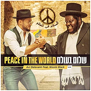 Peace in the World (feat. Nissim Black)
