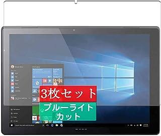 3枚 Sukix ブルーライトカット フィルム 、 Acer Switch Alpha 12 12インチ SA5-271-F58U/F 向けの 液晶保護フィルム ブルーライトカットフィルム シート シール 保護フィルム(非 ガラスフィルム 強化...