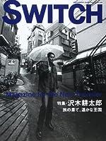 Switch (Vol.21No.12(2003December))