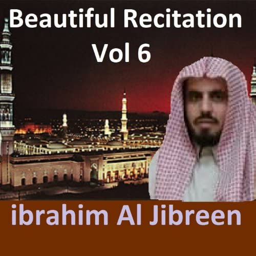 Ibrahim Al Jibreen