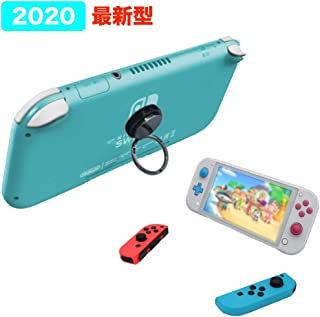Nintendo Switch ライト かわいい カバー ケース おしゃれ スイッチ lite リング フィット マグネット式 スタンド 縦持ち イヤホン収納 動画再生 脳トレ ツムツム おすそ分け (ブラック)