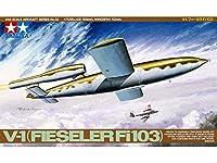 タミヤ 61052 1/48 V-1(フィーゼラ Fi103)