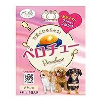 PETRO(ペトロ) 犬用おやつ キャンディ ペロチュー チキン味 (大(21g))