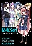 RAiSe! The story of my music1 (月刊ブシロード)