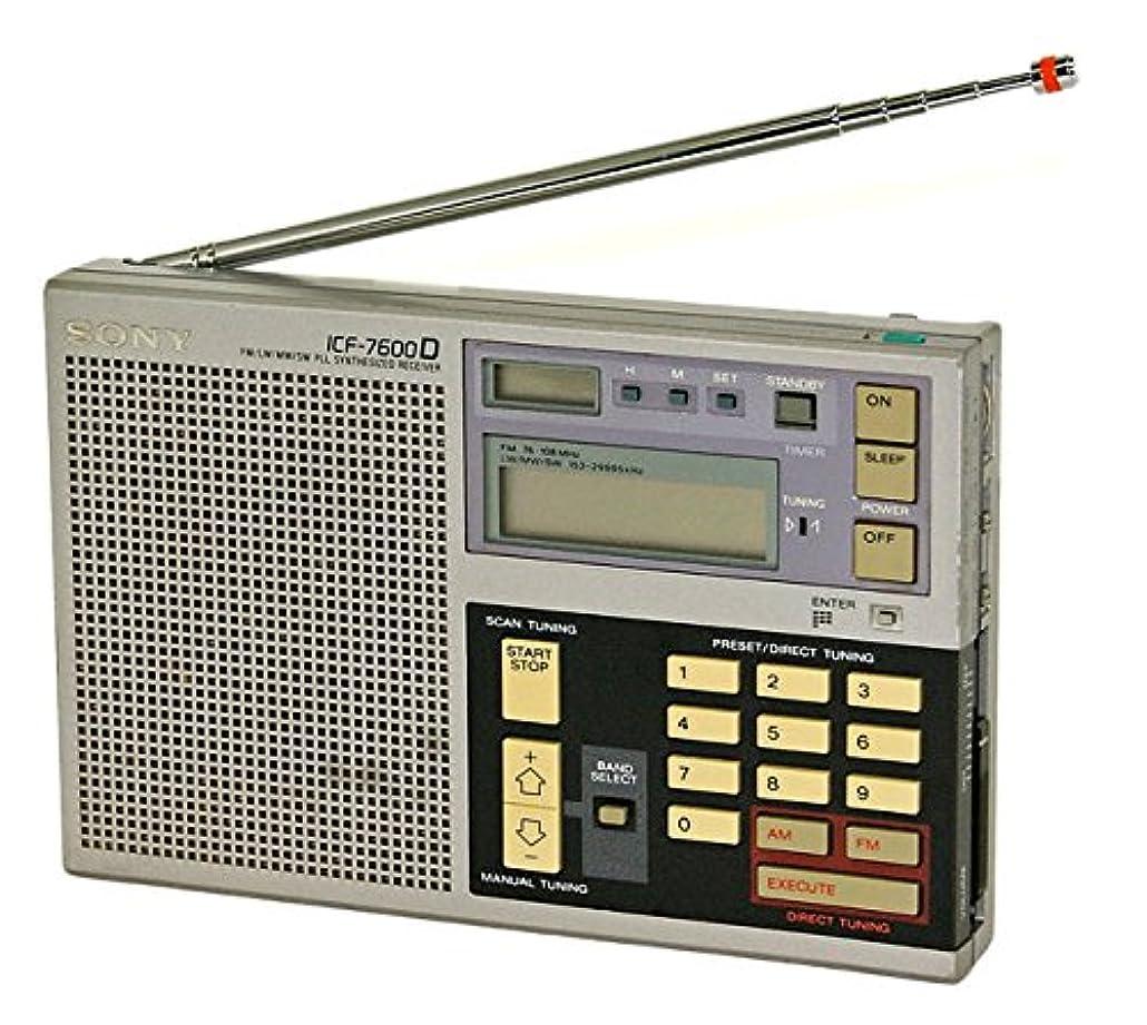 コイル劇作家欠席SONY ソニー ICF-7600D FM/LW/MW/SW PLL SYNTHESIZED RECEIVER