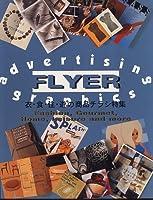 advertising FLYER graphics―衣・食・住・遊の商品チラシ特集