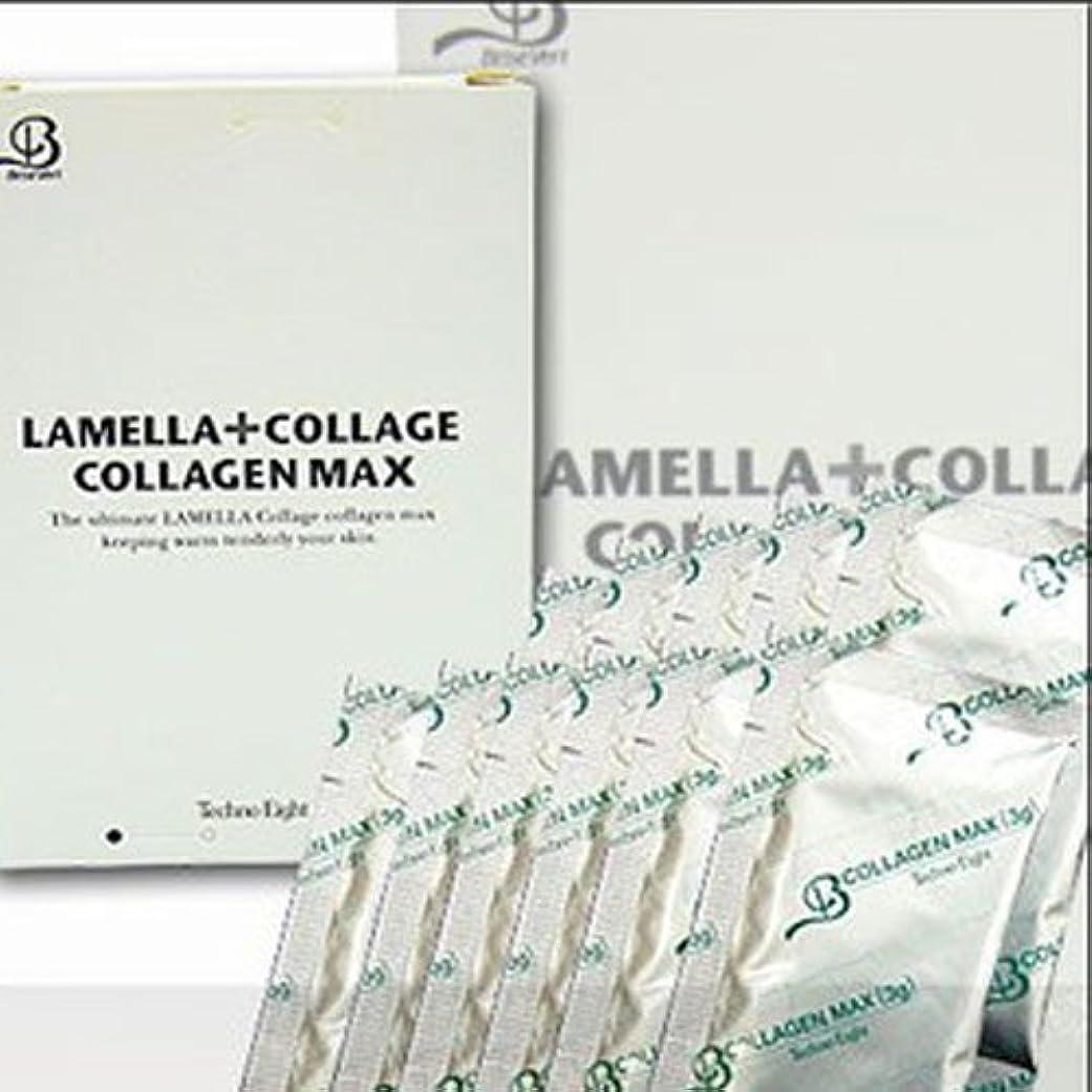扱いやすい持つ商業のテクノエイト ブリーズベール ラメラ コラージュ Collagen MAX 30g (3gX10包) コラーゲンマックス