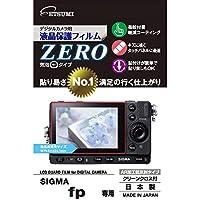 エツミ デジタルカメラ用液晶保護フィルムZERO SIGMA fp専用 VE-7375