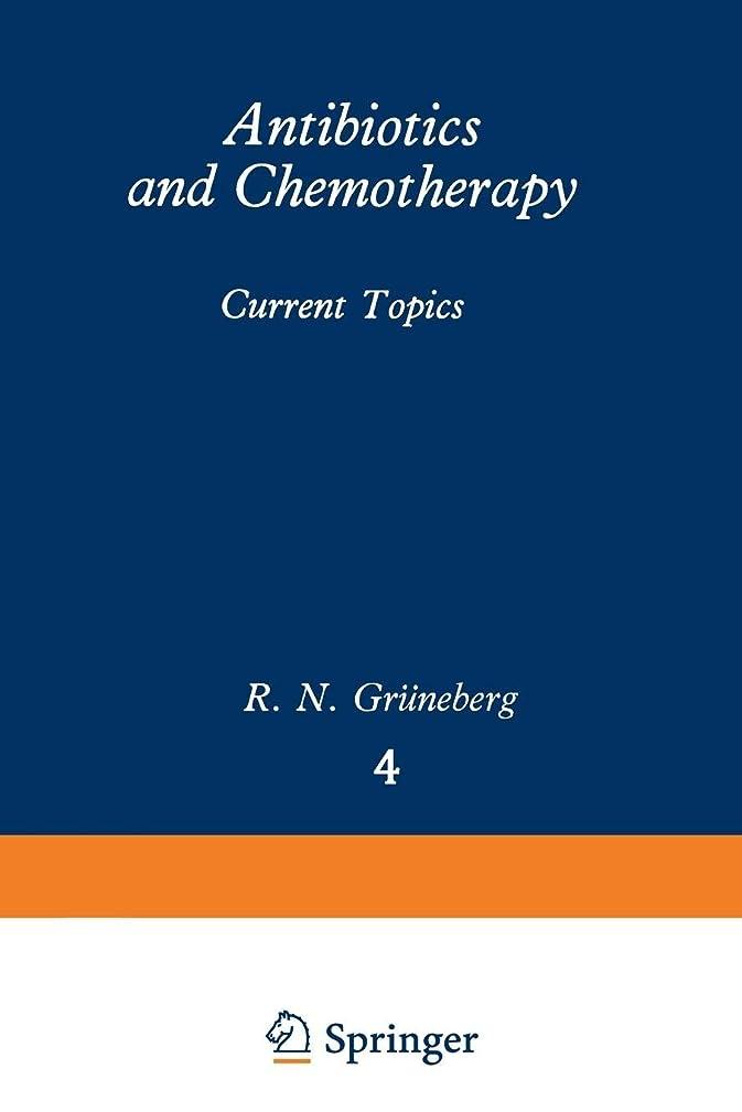 地下ナプキンヒゲクジラAntibiotics and Chemotherapy: Current Topics (Current Status of Modern Therapy)