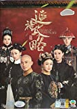 Story of Yanxi Palace (PAL Format DVD, English Sub, Complete Series)