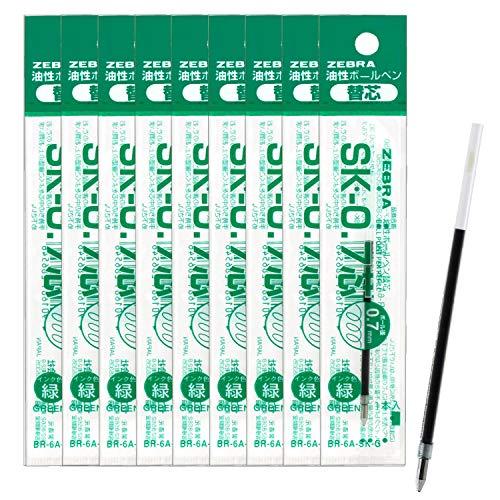 ゼブラ 油性ボールペン替芯 クリップオン SK-0.7芯 緑 10本 B-BR-6A-SK-G