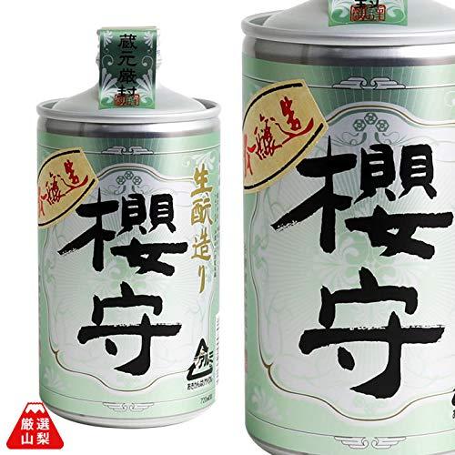 缶ボトル 櫻守 720ml 谷櫻酒造 本醸造 辛口 あさひの夢 山梨県 地酒 日本酒