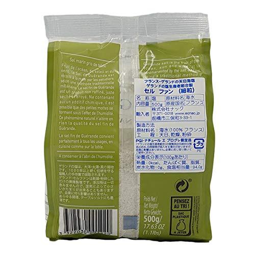 ゲランドの塩セルファン(細粒・海塩)500g