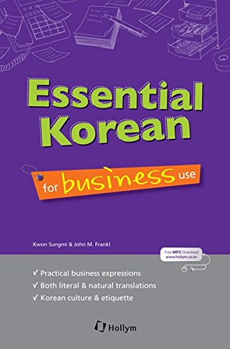 Essential Korean for Business Use (English Edition) (English and Korean Edition)