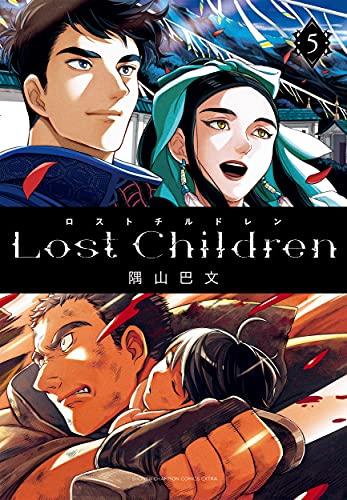 Lost Children 5 (5) _0