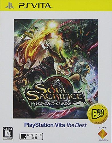 SOUL SACRIFICE DELTA (ソウル・サクリファイス デルタ) PlayStation Vita the Best