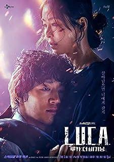 最短 韓国ドラマ LUCA DVD 全話セット 高画質 日本語字幕付き