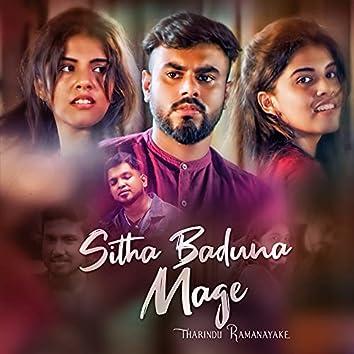 Sitha Baduna Mage