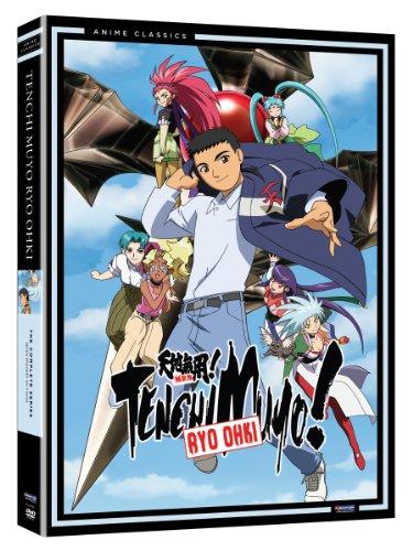 Tenchi Muyo Ryo Ohki - Box Set (Classic)