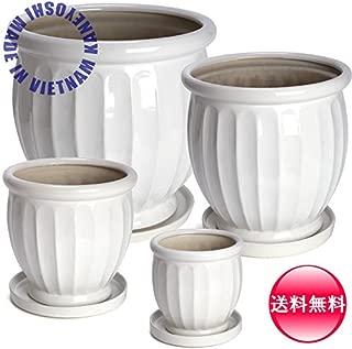 鉢 KANEYOSHI 陶器 植木鉢 ホワイト 柄入りシリーズ 4点セット 【受け皿付】