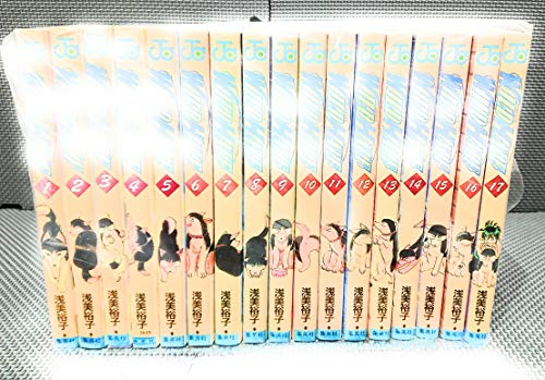 WILD HALF(ワイルドハーフ) 全17巻(計17冊) ジャンプコミックス 【完結全巻セット】