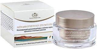 Moisturizing Cream Milk & Honey & Propolis & Royal Jelly Natural Face Moisturizer | Anti-Aging Lotion for Wrinkles, Fine L...