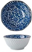 Fmdagoummzislw Salad Bowl, Household Tableware Ceramic Bowl Creative 12.8*5.8cm Rice Bowl Restaurant Rice Bowl Household N...