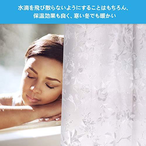 シャワーカーテンVOLADORバスカーテン浴室防水防カビローズデザインお風呂カーテンおしゃれカーテンリング付属3DEVA素材(ローズ)