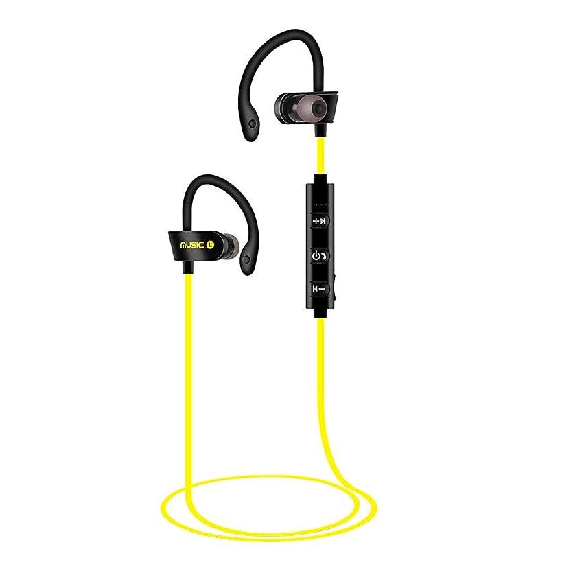 でるヘビー赤外線進化版 Gusethome Bluetooth入耳式イヤホン 長時間音楽再生 低音重視 Hi-Fi 高音質 3Dステレオ CVC6.0 マグネット搭載 スポーツ用 IPX4防水 ワイヤレスイヤホン ハンズフリー通話 iPhone、iPod、Android用 L4