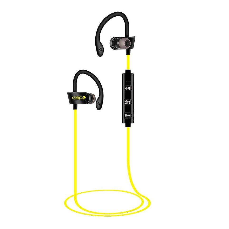 回答ナサニエル区時制進化版 Gusethome Bluetooth入耳式イヤホン 長時間音楽再生 低音重視 Hi-Fi 高音質 3Dステレオ CVC6.0 マグネット搭載 スポーツ用 IPX4防水 ワイヤレスイヤホン ハンズフリー通話 iPhone、iPod、Android用 L4