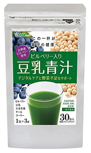 豆乳 青汁 北欧産 ビルベリー 入り (3g×30包) 大麦若葉 ケール ゴーヤ 豆乳 ビルベリー